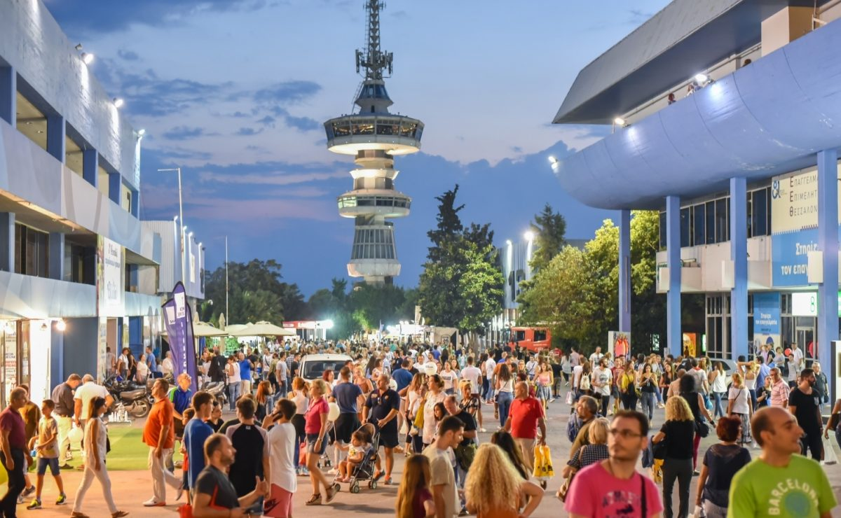 83η Διεθνής Έκθεση Θεσσαλονίκης