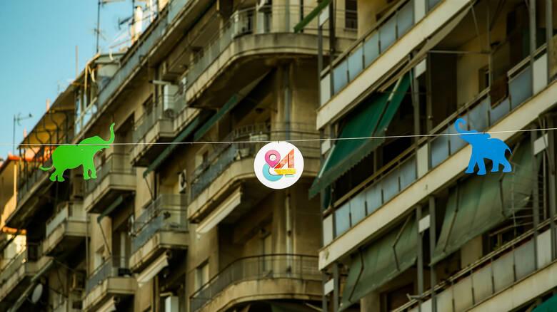 """ΔΕΘ 2019: Με """"άρωμα"""" Ινδίας, πάνω από 1500 εκθέτες και 5G"""