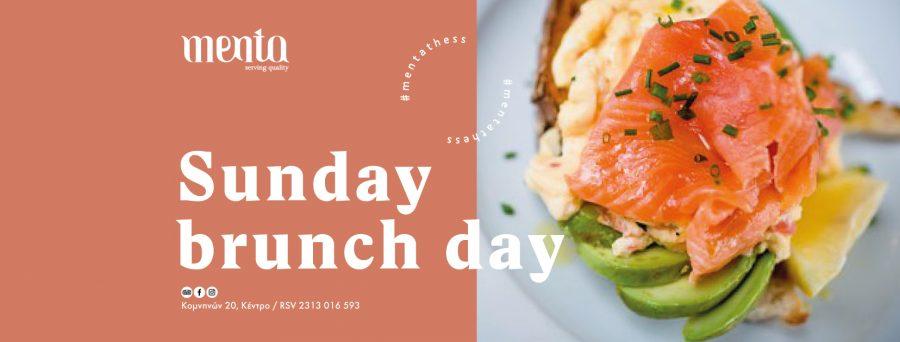Sunday, Brunch Day!