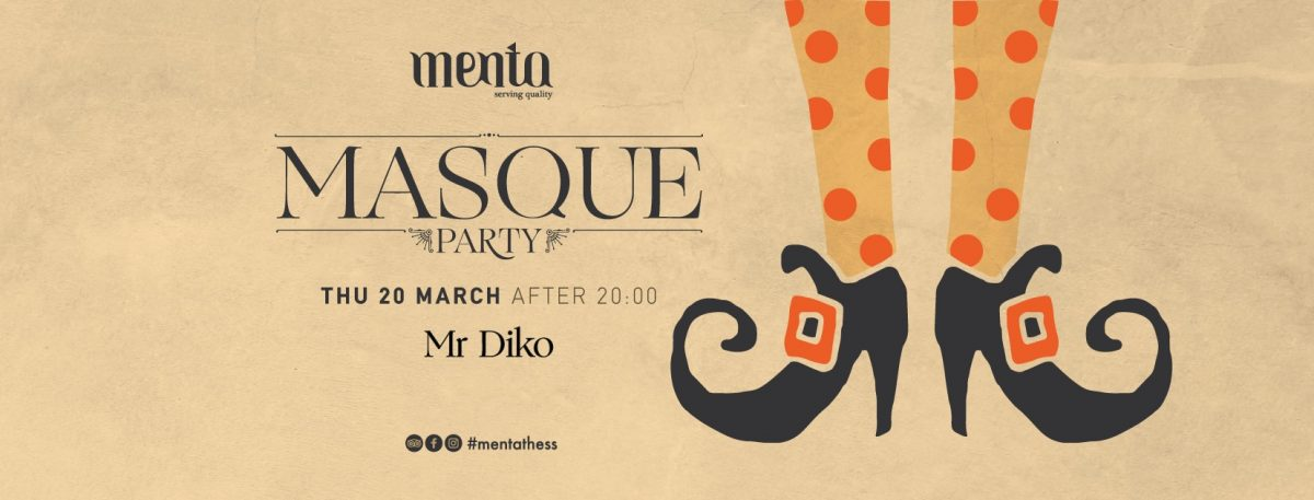 20.02 Masque Party