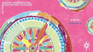 Πρεμιέρα σήμερα για το διαδικτυακό 61ο Φεστιβάλ Κινηματογράφου Θεσσαλονίκης